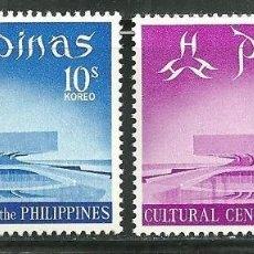 Sellos: FILIPINAS 1969 IVERT 753/4 *** CENTRO CULTURAL DE FILIPINAS - MONUMENTOS. Lote 146277990