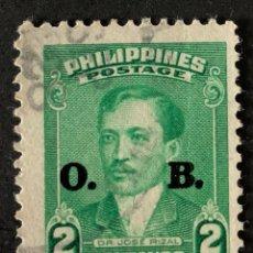 Sellos: SELLO CLÁSICO EN USADO DE FILIPINAS CON REIMPRESIÓN 2C- DR. JOSÉ RIZAL º. Lote 147435912