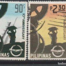 Sellos: LOTE 6 SELLOS FILIPINAS . Lote 147520226