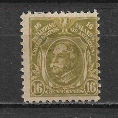 Sellos: FILIPINAS 1909 SC 256 16C VERDE OLIVA 3.50 * MH - 1/59. Lote 148526750