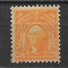 Sellos: FILIPINAS 1909 SC 257 20C AMARILLO 7.50 * MH - 1/59. Lote 148526894