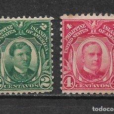 Sellos: FILIPINAS 1911 * MH - 1/59. Lote 148527358