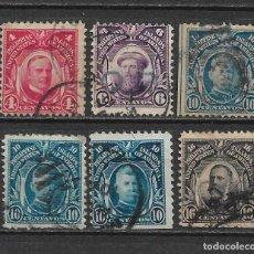 Sellos: FILIPINAS 1906-1925 - 1/59. Lote 148527986