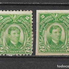 Sellos: FILIPINAS 1925 * MH - 1/59. Lote 148528094