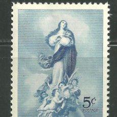 Sellos: FILIPINAS 1954 IVERT 429 *** CLAUSURA DEL AÑO MARIANO - ASUNCIÓN DE LA VIGEN DE MURILLO - PINTURA. Lote 149455554