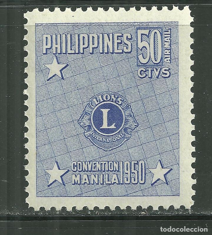 FILIPINAS 1950 AEREO IVERT 45 *** CONVENCIÓN EN MANILA DEL LIONS INTERNACIONAL (Sellos - Extranjero - Asia - Filipinas)