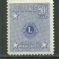 Sellos: FILIPINAS 1950 AEREO IVERT 45 *** CONVENCIÓN EN MANILA DEL LIONS INTERNACIONAL. Lote 151090906