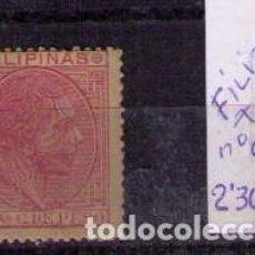 Sellos: FILIPINAS EDIFIL Nº 64**. Lote 151885986