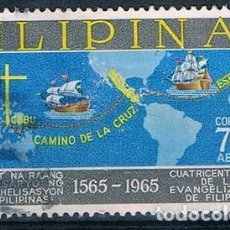 Sellos: FILIPINAS 1965 MI 786 USADO. Lote 152226954