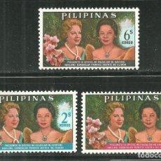 Sellos: FILIPINAS 1965 IVERT 623/5 *** VISITA DE LA PRINCESA BEATRIZ DE LOS PAISES BAJOS - CASA REAL. Lote 152890474