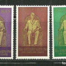 Sellos: FILIPINAS 1964 IVERT 593/95 *** CENTENARIO DEL NACIMIENTO DE APOLINARIO MABINI. Lote 154834562