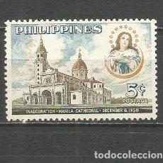 Sellos: FILIPINAS YVERT NUM. 465 * SERIE COMPLETA CON FIJASELLOS. Lote 159425642