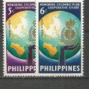 Sellos: FILIPINAS YVERT NUM. 526/527 * SERIE COMPLETA CON FIJASELLOS. Lote 159485338