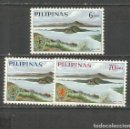 Sellos: FILIPINAS YVERT NUM. 553/555 * SERIE COMPLETA CON FIJASELLOS. Lote 159487078
