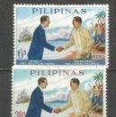 Sellos: FILIPINAS YVERT NUM. 579/580 * SERIE COMPLETA CON FIJASELLOS. Lote 159488126