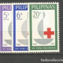 Sellos: FILIPINAS YVERT NUM. 570/572 * SERIE COMPLETA CON FIJASELLOS. Lote 159488534