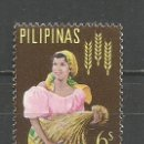 Sellos: FILIPINAS YVERT NUM. 589 * SERIE COMPLETA CON FIJASELLOS. Lote 159488830