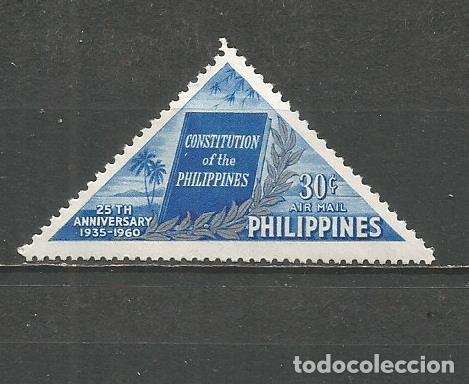 FILIPINAS CORREO AEREO YVERT NUM. 58 * SERIE COMPLETA CON FIJASELLOS (Sellos - Extranjero - Asia - Filipinas)