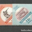 Sellos: FILIPINAS CORREO AEREO YVERT NUM. 61/62 * SERIE COMPLETA CON FIJASELLOS. Lote 159493738