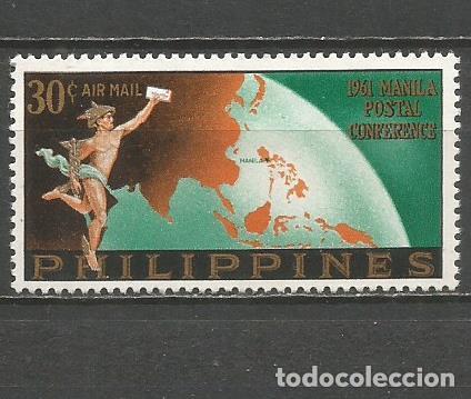 FILIPINAS CORREO AEREO YVERT NUM. 63 * SERIE COMPLETA CON FIJASELLOS (Sellos - Extranjero - Asia - Filipinas)