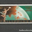 Sellos: FILIPINAS CORREO AEREO YVERT NUM. 63 * SERIE COMPLETA CON FIJASELLOS. Lote 159493890