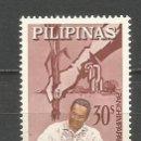 Sellos: FILIPINAS CORREO AEREO YVERT NUM. 66 * SERIE COMPLETA CON FIJASELLOS. Lote 159494282