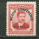 Sellos: FILIPINAS 1956 IVERT 440 *** CONFERENCIA CONFEDERACIÓN MUNDIAL ORGANIZACIÓN EDUCATIVA. Lote 159997802