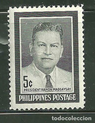 FILIPINAS 1957 IVERT 452 *** PRESIDENTE RAMON MAGSAYSAY - PERSONAJES (Sellos - Extranjero - Asia - Filipinas)