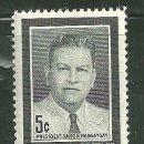 Sellos: FILIPINAS 1957 IVERT 452 *** PRESIDENTE RAMON MAGSAYSAY - PERSONAJES. Lote 159998386
