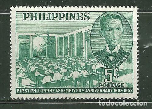FILIPINAS 1957 IVERT 453 *** 50º ANIVERSARIO DE LA PRIMERA ASAMBLEA NACIONAL (Sellos - Extranjero - Asia - Filipinas)