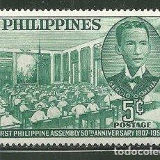 Sellos: FILIPINAS 1957 IVERT 453 *** 50º ANIVERSARIO DE LA PRIMERA ASAMBLEA NACIONAL. Lote 159998570