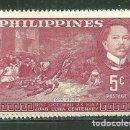 Sellos: FILIPINAS 1957 IVERT 454 *** CENTENARIO DE LA MUERTE DEL PINTOR JUAN LUNA - PERSONAJES. Lote 159998758