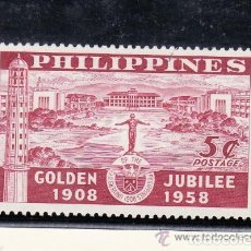 Sellos: FILIPINAS 1958 IVERT 457 *** 50º ANIVERSARIO DE LA UNIVERSIDAD DE FILIPINAS. Lote 159999150
