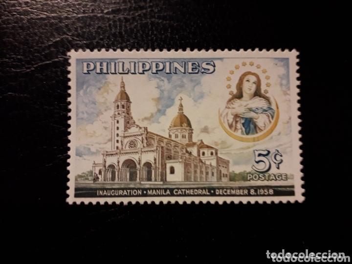 FILIPINAS 1958 IVERT 465 *** CONSAGRACIÓN DE LA CATEDRAL DE MANILA - MONUMENTOS (Sellos - Extranjero - Asia - Filipinas)