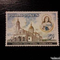 Sellos: FILIPINAS 1958 IVERT 465 *** CONSAGRACIÓN DE LA CATEDRAL DE MANILA - MONUMENTOS. Lote 159999474