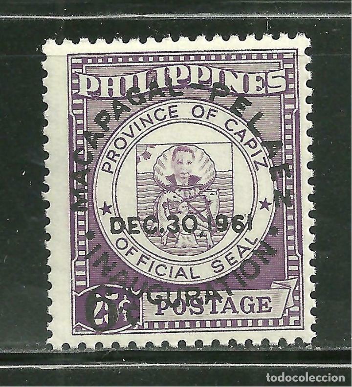 FILIPINAS 1961 IVERT 530 *** ELECCIÓN PRESIDENCIAL (Sellos - Extranjero - Asia - Filipinas)