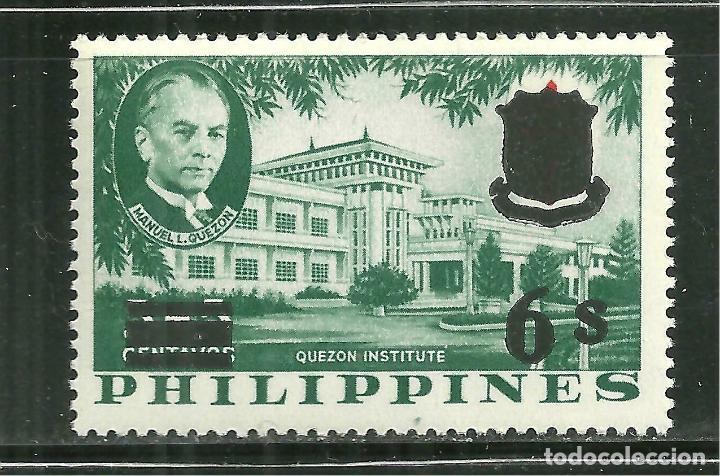 FILIPINAS 1962 IVERT 532 *** INSTITUTO MANUEL QUEZON - MONUMENTOS (Sellos - Extranjero - Asia - Filipinas)