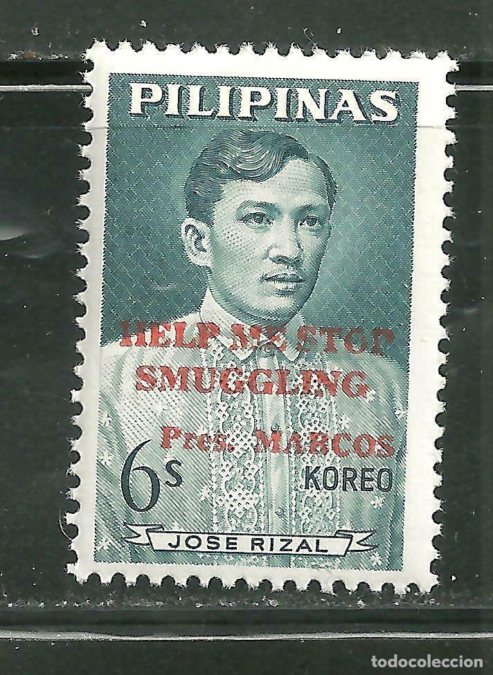 FILIPINAS 1966 IVERT 642 *** LLAMADA DEL PRESIDENTE MARCOS POR LA LUCHA CONTRA EL CONTRABANDO (Sellos - Extranjero - Asia - Filipinas)
