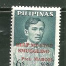 Sellos: FILIPINAS 1966 IVERT 642 *** LLAMADA DEL PRESIDENTE MARCOS POR LA LUCHA CONTRA EL CONTRABANDO. Lote 160001178