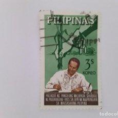 Sellos: FILIPINAS SELLO USADO. Lote 160850110