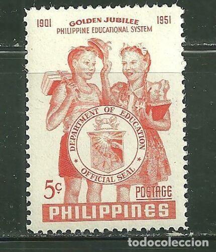FILIPINAS 1952 IVERT 398 *** 50º ANIVERSARIO DEL SISTEMA NACIONAL DE EDUCACIÓN (Sellos - Extranjero - Asia - Filipinas)