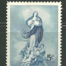 Sellos: FILIPINAS 1954 IVERT 429 *** CLAUSURA DEL AÑO MARIANO - ASUNCIÓN DE LA VIGEN DE MURILLO - PINTURA. Lote 161343770