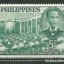 Sellos: FILIPINAS 1957 IVERT 453 *** 50º ANIVERSARIO DE LA PRIMERA ASAMBLEA NACIONAL. Lote 161344082