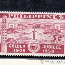 Sellos: FILIPINAS 1958 IVERT 457 *** 50º ANIVERSARIO DE LA UNIVERSIDAD DE FILIPINAS. Lote 161344430