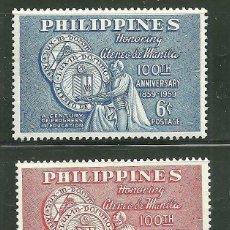 Sellos: FILIPINAS 1959 IVERT 493/4 *** CENTENARIO DEL ATENEO DE MANILA. Lote 161345322