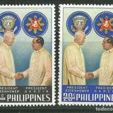 Sellos: FILIPINAS 1960 IVERT 508/9 *** VISITA DEL PRESIDENTE EISENHOWER. Lote 161346082