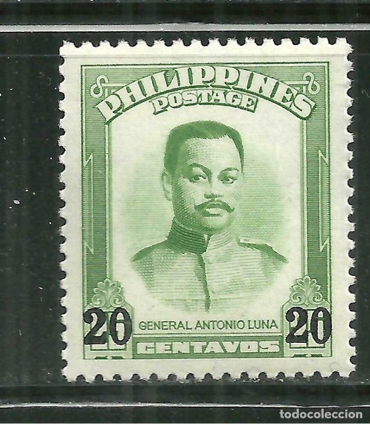 FILIPINAS 1961 IVERT 511 *** GENERAL ANTONIO LUNA - PERSONAJES - SOBRECARGADO (Sellos - Extranjero - Asia - Filipinas)