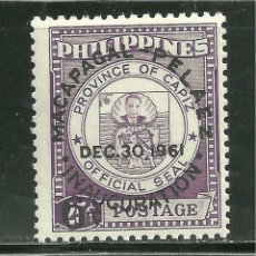 Stamps - Filipinas 1961 Ivert 530 *** Elección Presidencial - 161346894