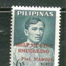 Stamps - Filipinas 1966 Ivert 642 *** Llamada del Presidente Marcos por la Lucha contra el Contrabando - 161347862