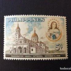 Stamps - FILIPINAS Nº YVERT 465*** AÑO 1958. CONSAGRACION DE LA RECONSTRUIDA CATEDRAL DE MANILA - 161418350